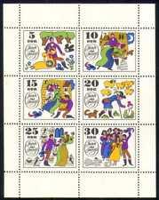 Germany 1969 Fairy Tales/Birds/Dog 6v shtlt (n28097)