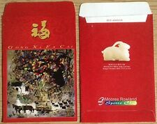 S'pore Ang pow red packet Moores Rowland 1 PC new