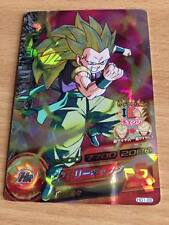 Carte Dragon Ball Z DBZ Dragon Ball Heroes Galaxy Mission Part 01 #HG1-28 Prisme