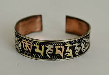 COPPER BRASS MEDICINAL MEDICINE OM BANGLE CUFF ETHINIC BRACELET FAIRTRADE NEPAL