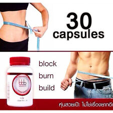 30 CAPSULES BBB DIETARY SUPPLEMENT BLOCK,BURN,BUILD,WEIGHT LOSS JEUNESSE