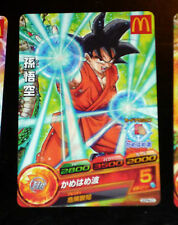 DRAGON BALL Z GT DBZ HEROES PROMO CARD CARTE GDPM-01 P MCDONALD DBH JAPAN NM