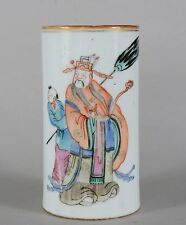 Antique Chinese Qing Porcelain Brush Pot Enamel Imperial Figure & Servant