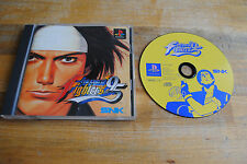 Jeu THE KING OF FIGHTERS 95 sur Playstation 1 PS1 (NTSC JAP)