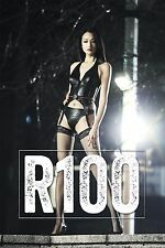 DVD Japanese Movie: R100 Erotic Bizarre Dominatrix Tale BDSM (English Subtitles)