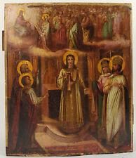 Ca1900 ANTIQUE RUSSIAN ORTHODOX RELIGIOUS ICON PROTECTION OF HOLY MOTHER OF GOD