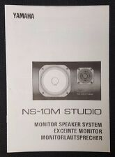 Yamaha NS-10M Studio Original Manual
