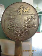 VERY RARE LARGE OLD CHINESE BRONZE MIRROR - VARIOUS CHARACTER MARKS - SUPERB