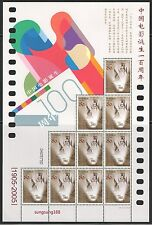CHINA 2005-17 Centenary Ann of the Cinema Full S/S film