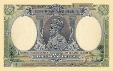 British India 10000 Rupees King George V 1928 P13A Reproduction