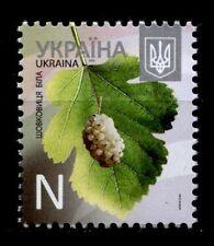 Bäume. Weiße Maulbeere. 1W. Ukraine 2013