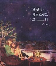 COMFORTABLE AND LOVELY / by Puuung / illustration book /