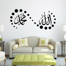 DIY Removable Muslim Culture Wall Sticker PVC Individual Creative Home Decor GN