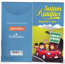 MRE * 2015 Guardian Aidilfitri Sampul Duit Raya / Green Packet #5a Enchanteur