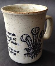 VINTAGE DUNOON POTTERY MUG CHARLES AND DIANA WEDDING 1981