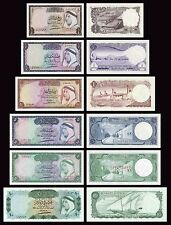 KUWAIT CURRENCY BOARD COPY LOT A (1960)  - Reproductions