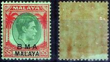 Singapore Straits Settlements stamp - 1945 KGVI overprint BMA green-red MINT
