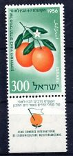 Israel - 1956 Citrusfruits congress Mi. 134 MNH