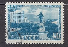 RUSSIA SU 1948(1956) USED SC#1307 30kop IITyp 225th an.of the city of Sverdlovsk