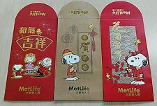2012/2013/2015 Hong Kong Metlife CNY Packets/ Ang Pow - 3pcs