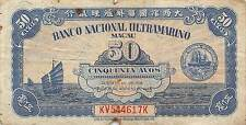 Macau 50 Avos 6.8.1946  P 38a  Series KV-K  Circulated Banknote AAS12