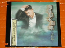 MusicCD4U CD Eric Moo Wu Qi Xian - Cannot Feel You Autograph 巫啟賢我感覺不到你 親筆簽名版