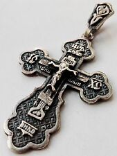 VTG RUSSIAN GREEK ORTHODOX CROSS STERLING SILVER CRUCIFIX 925 sample Antique