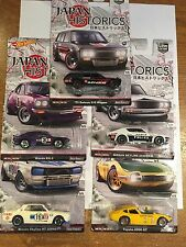 Hot Wheels 2016 Japan Historics Set of 5   1/64 Mazda RX3 Datsun 510