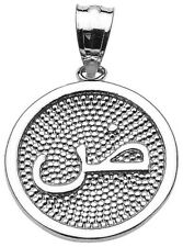 """Sterling Silver Arabic Letter """" daad """" D Initial Charm Pendant"""