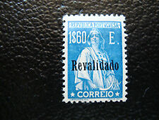 PORTUGAL - timbre yvert et tellier n° 512 n* (A21) stamp