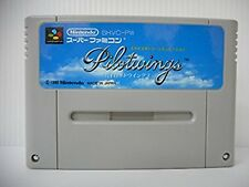 Super Famicom Pilotwings Japan SFC SNES