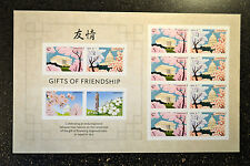 2015USA #4982-4985   Forever Gifts of Friendship Joint Issue With Japan Sheet 12