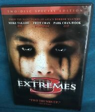 3 Extremes DVD 2004 Asian Horror, Takashi Miike, Fruit Chan, Chan Wook-Park