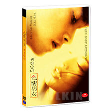 Viva Erotica (1996) DVD - Leslie Cheung, Qi Shu (*New *Sealed *All Region)