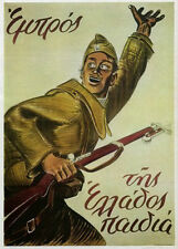 WW2 Greek  propaganda poster