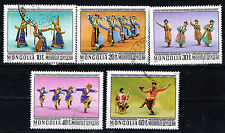 Mongolia Exotic Dancers stamps 1977