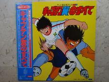 CAPTAIN TSUBASA LP 33 HOLLY E BENJI VINYL ANIME JAPAN DISCO VINILE OLIVE ET TOM