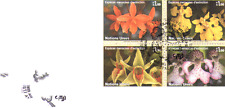 United Nations (G) 2005 ORCHIDS/Flowers 4v FDC n14984