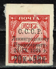 Russia Help in Leningrad Flood classic stamp 1924 MLH