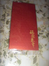 Brand New 2014 Sentosa Resort World red packet hong bao ang pow