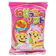 1 BAG Maruta Japanese Nericcho Strawberry Mini Ice Cream DIY SAVE COMBO SHIP