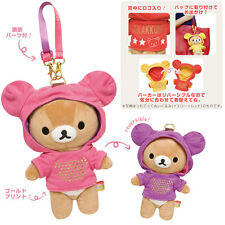 Authentic San-X Hoodies Rilakkuma Plush Which Color Do You LIke Pink / Purple