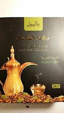 Arabic Coffee Arabiana Arabic Coffee