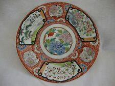 AN ANTIQUE CHINESE ENAMEL PAINTED SHALLOW DISH ORIENTAL FIGURES SIX DIGIT PANEL