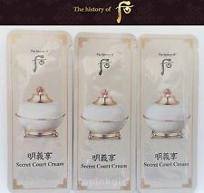 The History of WHOO Myeonguihyang Secret Court Cream 20pcs Anti Aging Exp 20190