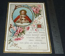 CHROMO  1904 IMAGE PIEUSE CATHOLICISME HOLY CARD GRAND PARDON SACRE COEUR