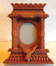 Solid Wood Chinese Style Free Standing Photo Frame 9 x 7.5  Inches