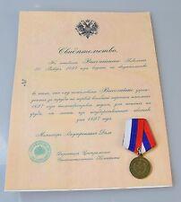 Russische zaristische Medaille Russland Orden mit Urkunde