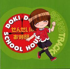 Doki Doki School Hours Original Soundtrack - Geneon anime music album