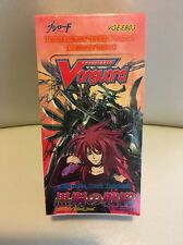 Card Fight!! VANGUARD Extra Booster Volume 3 Box (BRAND NEW) *HOT*